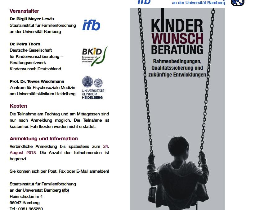 "Fachtag ""Kinderwunschberatung"" in Nürnberg am 5.9.18"